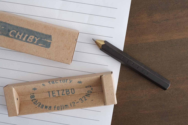カキモリ蔵前で一目惚れしたTETZBOの真鍮ボールペン CHIBYがお気に入り【レビュー】