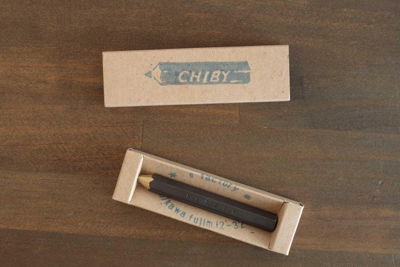 TETZBO CHIBY ボールペンと箱 真鍮
