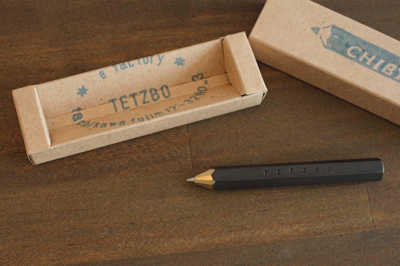 TETZBO CHIBY 箱の手作りスタンプがかわいい