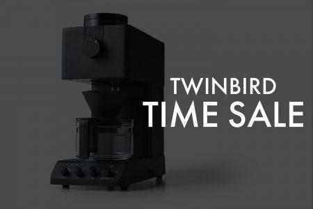 twinbird-cofee