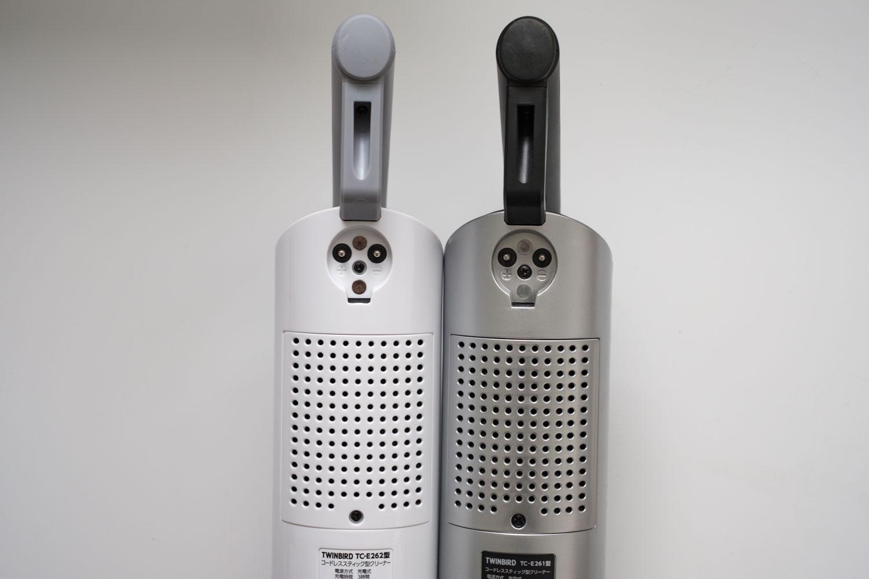 TC-E261SとTC-E262Wのカラーの違い