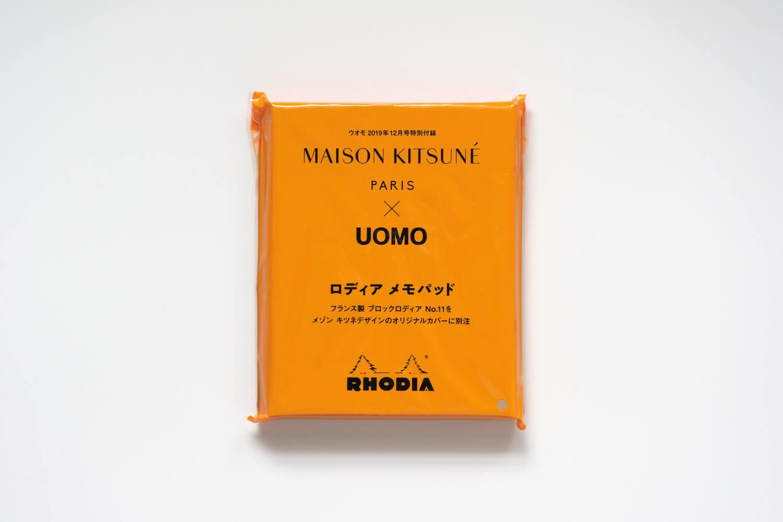 UOMO2019年12月号付録のメゾンキツネコラボロディアメモパッドのパッケージ