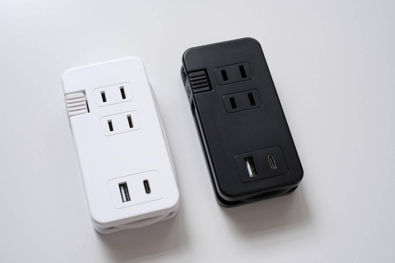 ミヨシ USB-ACアダプタ type-c マットな素材感でシンプル