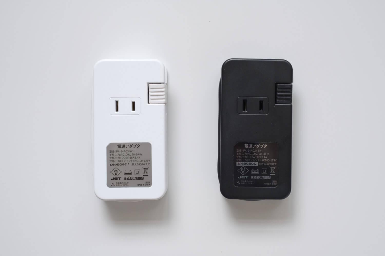 ミヨシ USB-ACアダプタ type-c 裏側にもACコンセントプラグが1つ