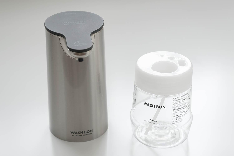 サラヤ ウォシュボン オートソープディスペンサーは本体とボトルが分解できる