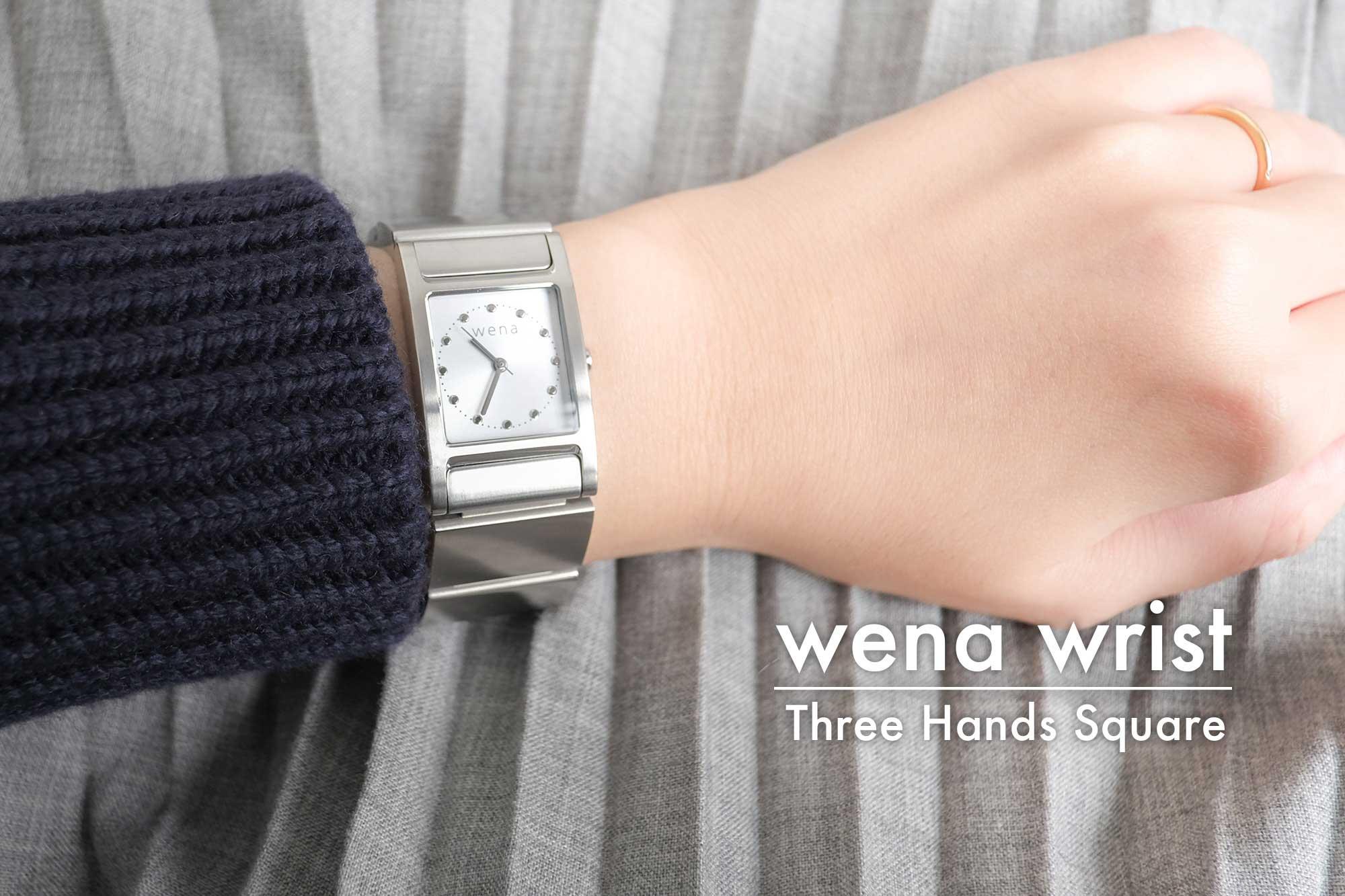 wena-wrist-eye