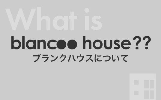 what-blancoohouse