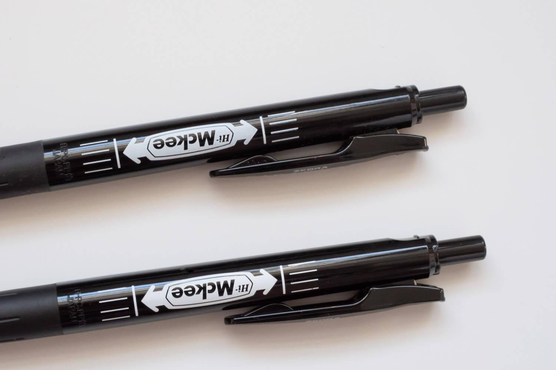 ゼブラ完全ガイドブック  サラサマッキーボールペン ブラック 新旧違い アップ